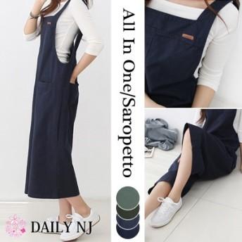 oap01【送料無料】 レディース リラックスワイド オールインワン サロペット ワイドパンツ ゆったりサイズ 大きいサイズ デニム サロペット 体型カバー カジュアル 大人可愛い 韓国ファッション