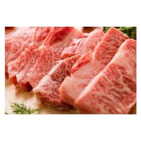 淡路ビーフ極焼肉1kg