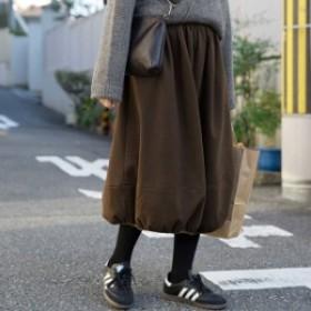 バルーンスカート スカート レディース 無地 シンプル カジュアル お出かけ 春秋 こなれ感 ひざ下丈 U-200