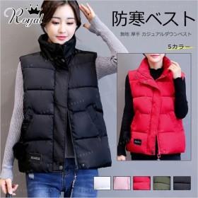 韓国ファッション ダウンベスト ルーム レディース ショートベスト 防寒ベスト 無地 厚手 ポケット付き ポケット付き シンプル