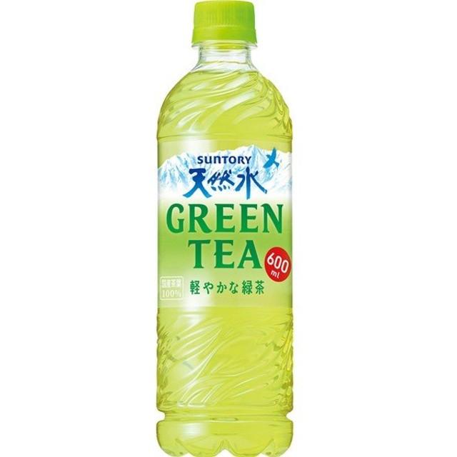 サントリー 天然水 グリーンティー 600ml×24本入り(1ケース)(KT)