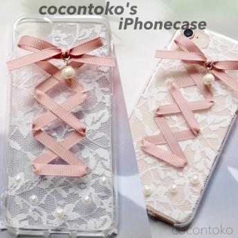 iPhone ケース ピンク リボン レース パール ハンドメイド