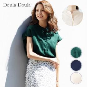 ブラウス - Doula Doula 【Doula Doula】ブラウス【2019春夏商品】
