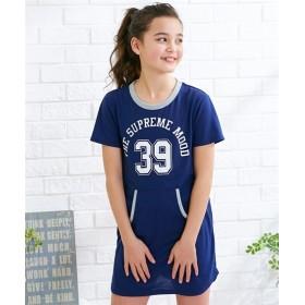 ポケット付ルームワンピース(女の子 子供服。ジュニア服) キッズパジャマ