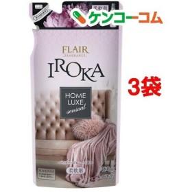 フレア フレグランス IROKA 柔軟剤 ホームリュクス パウダリー ピオニー 詰め替え ( 480mL3袋セット )/ フレア フレグランス