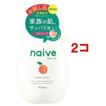ナイーブ ボディソープ 桃の葉エキス配合 お試し品 ( 450ml2コセット )/ ナイーブ