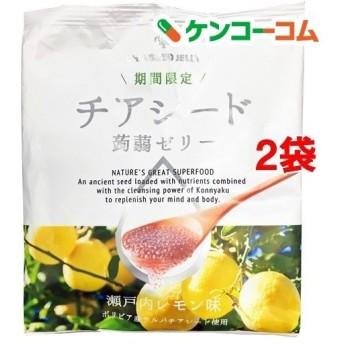 チアシード蒟蒻ゼリー 瀬戸内レモン味 ( 10コ入2袋セット )
