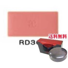 【正規品・送料無料】エレガンス エモーショナルフェイス<RD301>(レフィルのみ)