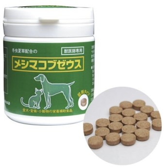 太陽食品 犬・猫・小動物サプリメント メシマコブゼウス 錠剤タイプ 60g(約300粒)