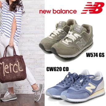 【送料無料】NewBalance W574GS / CW620CD レディース スニーカー シューズ 靴 ジョギングシューズ ウォーキング 赤字特価