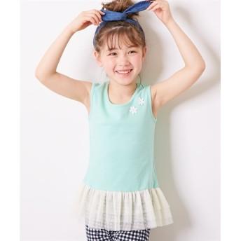 チュール付タンクトップ(女の子 子供服) タンクトップ・キャミソール