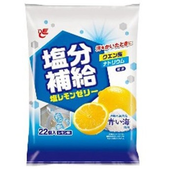 エースベーカリー 塩分補給塩レモンゼリー 22個