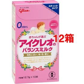 アイクレオのバランスミルク (12.7g10本入12コセット)