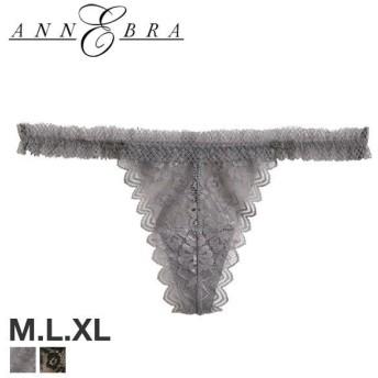 【メール便(3)】 (アンブラ)ANNEBRA Glamour Gストリング ショーツ Tバック タンガ ソング セクシー