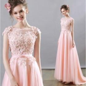 ウェディングドレス パーティドレス 可愛い ピンク 花柄 二次會 結婚式 司會者 披露宴 花嫁 ロング丈 人気 春新作