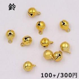 鈴 8×11mm ゴールド【100ヶ】