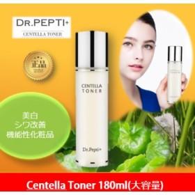 [DR. PEPTI+] Centella Toner 180ml / 韓国の優秀ブランドの化粧品 2018年韓国のブランドに満足指数1位受賞