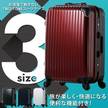 軽量フレームキャリー TSAロック搭載 / 中型 M / 大型 L / 軽量アルミフレーム / 受託手荷物無料 / スーツケース / キャリーケース / キャリーバッグ / キャリーケース トランク