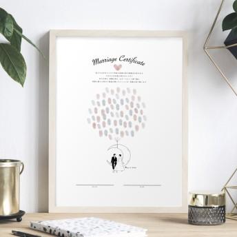 【結婚証明書】ウェディングバルーン「月に座る二人」