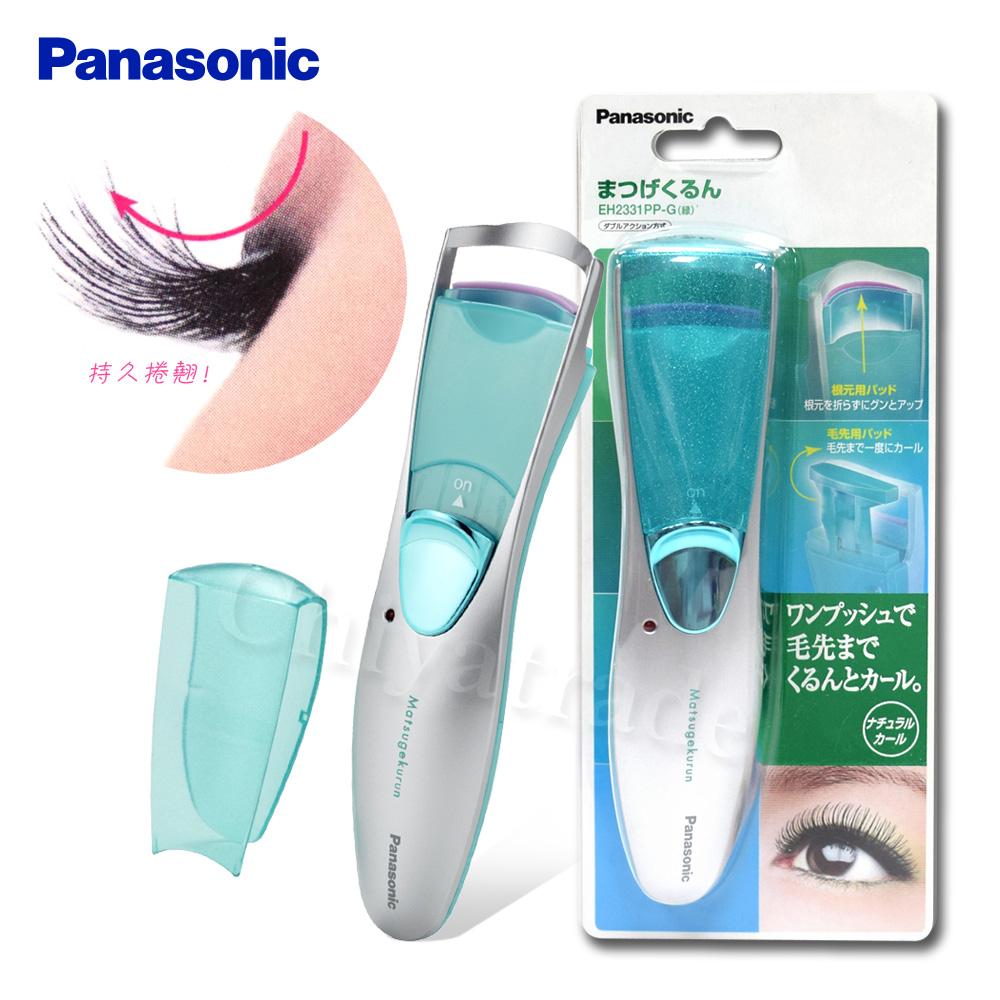 【日本國際牌Panasonic】專業自然捲燙夾睫毛器 電捲翹睫毛夾(日本OL美睫神器)-綠色