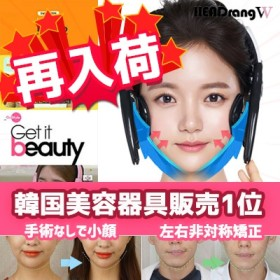 Qoo10クーポン適用可能! KPOPアイドルも人気youtuberも使ってる!100億 売上げた美容器具販売1位 HEADRANG 小顔 Vライン左右非対称矯正!手術なし美しい形/ダイエット/エラ/頬骨/リフトアップ/韓国美容