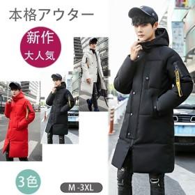 コート 中綿 `メンズ ロング コート 中綿ジャケット スリム アウター 中綿コート フード付き 大きいサイズ 防寒 防風 高品質 カジュアル あったか 紳士用 上着