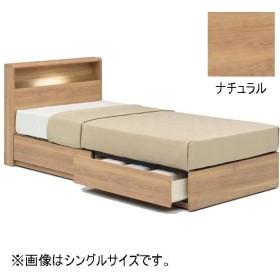 フランスベッド キャビネット付フレーム 引出付きタイプ+マットレスセット シングル ナチュラル シングル