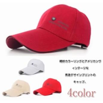 レディース シンプル アウトドア メンズ キャップ 紫外線対策 ぼうし 野球帽 男女兼用 ワークキャップ