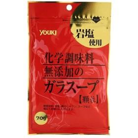 ユウキ食品 化学調味料無添加のガラスープ(袋) 70g 1袋
