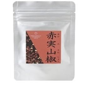 完熟赤実山椒(粒)
