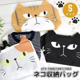 トラベルポーチ ネコ 猫好き 旅行 ポーチ メッシュ インナーバッグ ランドリーポーチ 旅行 旅行ポーチ 衣類 収納 小物収納