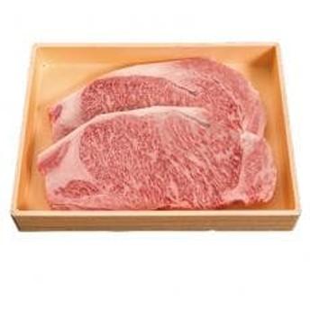 宮崎牛ステーキ【約250g×2枚】