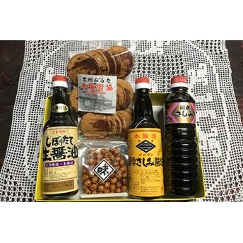A141:持田醤油店 再仕みしょうゆ味比べセット