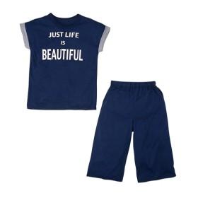 プリント半袖Tシャツ+フレアパンツ上下セット(女の子 子供服。ジュニア服) キッズパジャマ