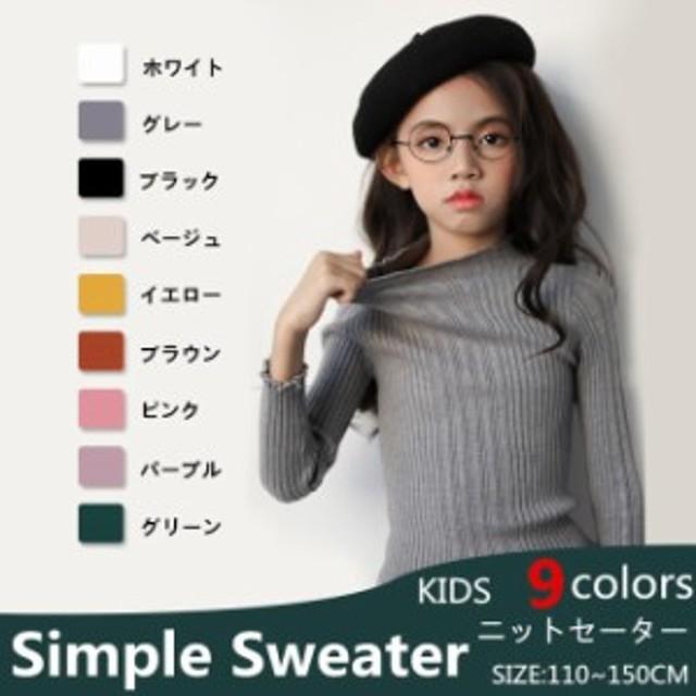 韓國子供服 キッズ ニットセーター セーター ニット トップス 女の子 子供服 子ども服 長袖 フリル 新作 秋服 冬服