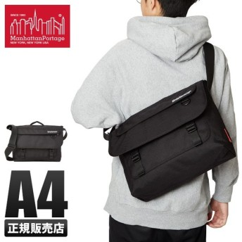 Manhattan Portage マンハッタンポーテージ Two Bridges Messenger Bag MP1692