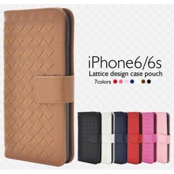 iPhoneケース 手帳型 iPhone 6s iPhone6 ラティス カバー