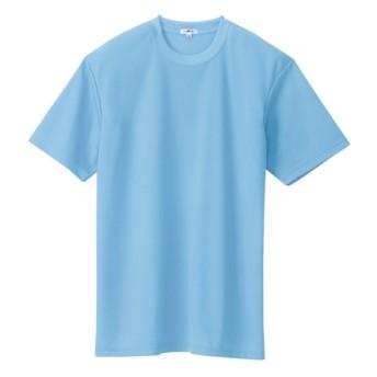 AZ-10574 アイトス 吸汗速乾(クールコンフォート)半袖Tシャツ(ポケット無し)(男女兼用) 作業服