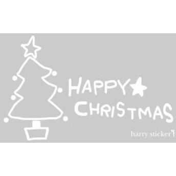 HARRY STICKER ウォールステッカー 貼ってはがせる 転写式 落書きツリー ホワイト LL 約45×150cm