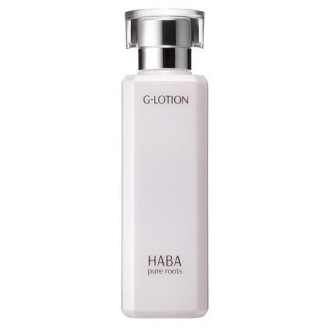【平日15時・土曜14時まで当日出荷】HABA Gローション 180ml