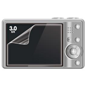 デジカメ用液晶保護フィルム(反射防止・3.0型) サンワダイレクト サンワサプライ DG-LC9