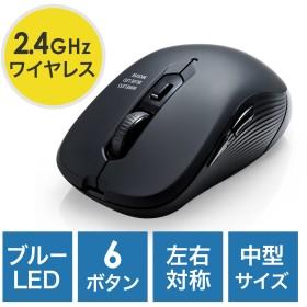 ワイヤレスマウス(ブルーLEDセンサー・6ボタン・DPI切替・ラバーコーティング) サンワダイレクト サンワサプライ 400-MA097