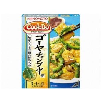 CookDo(クックドゥ) ゴーヤチャンプル 90g×10個セット (応)
