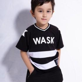 ワスク(WASK)/メッシュ切替ユニフォームTシャツ(110cm~130cm)