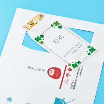 【わけあり在庫処分】ポチ袋手作り用紙(インクジェット) サンワダイレクト サンワサプライ JP-FT1