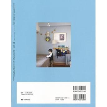 部屋を飾ろう―PLUS1 Living特別編集版/バーゲンブック