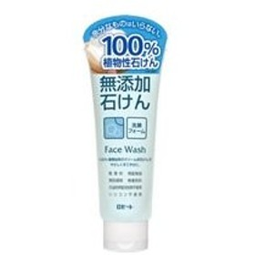 ロゼット/無添加石けん洗顔フォーム