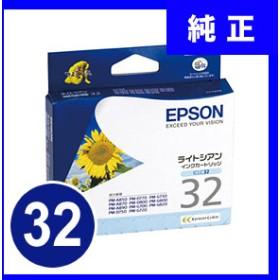 エプソン インクカートリッジ ICLC32【返品不可】 サンワダイレクト サンワサプライ ICLC32