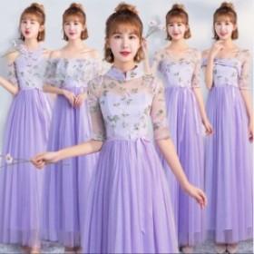 5デザイン ブライズメイドドレス 花嫁 ロングドレス パーティーミニ ショート ドレス 二次會 フォーマル 発表會 ステージ ウ