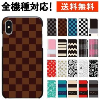 iPhoneXRケース iPhone XR ケース カバー アイフォン スマホケース スマホカバー 携帯ケース 携帯カバー スマートフォンケース スマートフォンカバー ハードケース Android